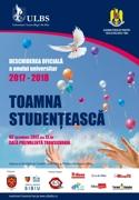 Toamna Studențească. Deschiderea oficială a anului universitar 2017/2018
